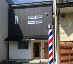 BARBER'S STORE MIHAL